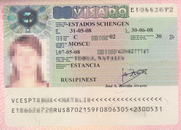 Туристическая виза в Испанию типа C