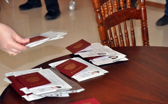 Пакет необходимых документов для оформления визы