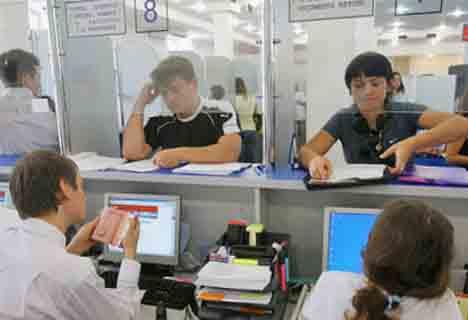 Оформление документов в визовом центре