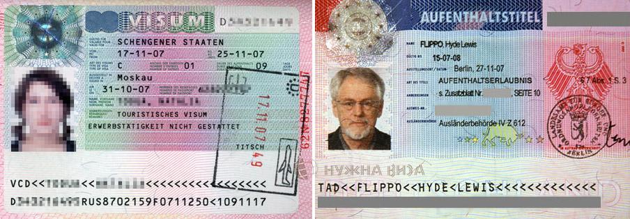 на визу в германию фото