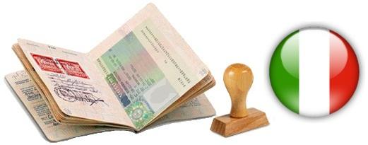 Оформление итальянского Шенгена