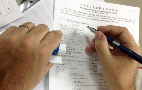 Заполнение анкеты Form V.2013