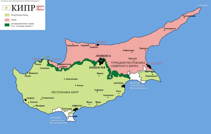 Политическая карта острова Кипр
