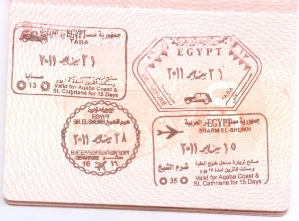 Штампы Синайской визы