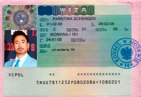 Как получить польскую визу самостоятельно