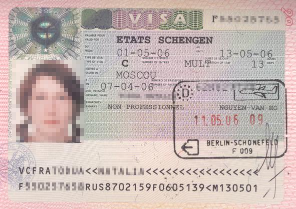Как выглядит виза Франции для Андорры