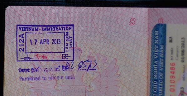 Штамп для въезда во Вьетнам