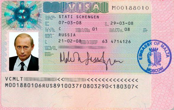 Как выглядит Шенген виза на Мальту