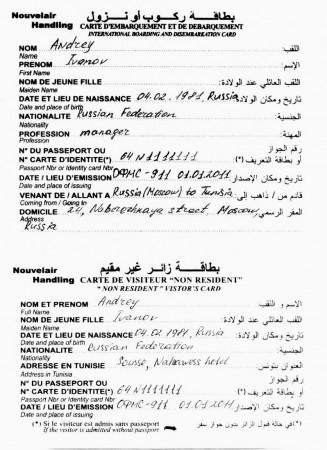 Миграционная карта для Туниса