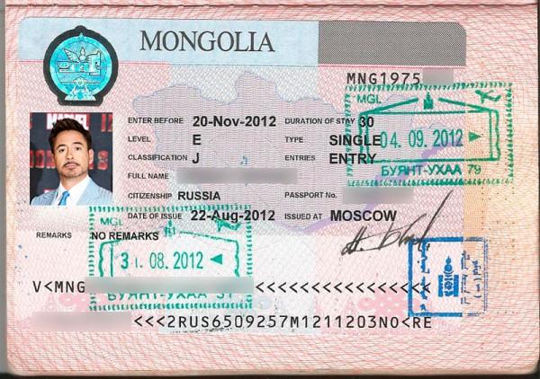 монгольская виза