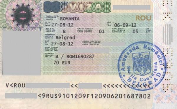 Виза Румынии