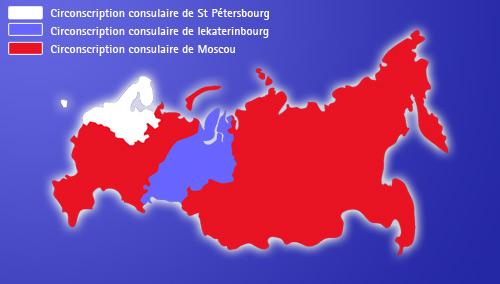 Виза во Францию: правила оформления документов и заполнения анкеты