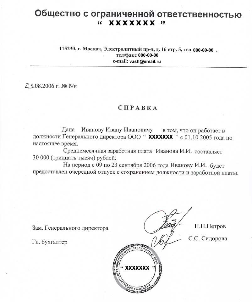 Адвокаты в омске по гражданским делам