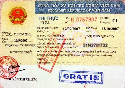 Вьетнамская виза на фото