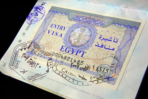 фото египетской визы