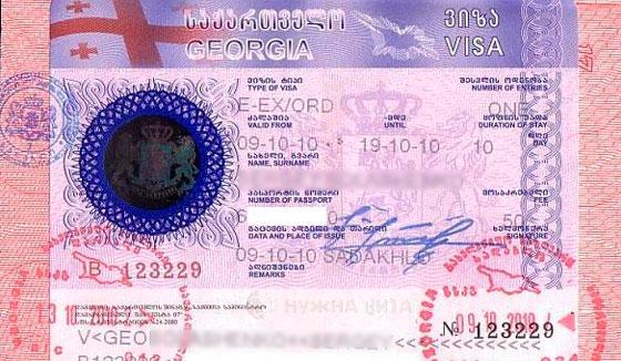 Внешний вид Грузинской визы
