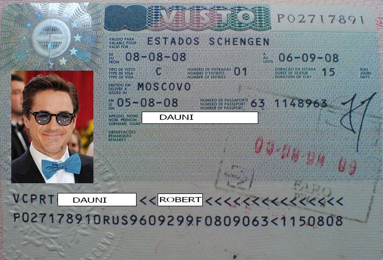 Испанию нужна шенгенская виза