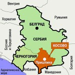 Карта Сербии, Косово и Черногории