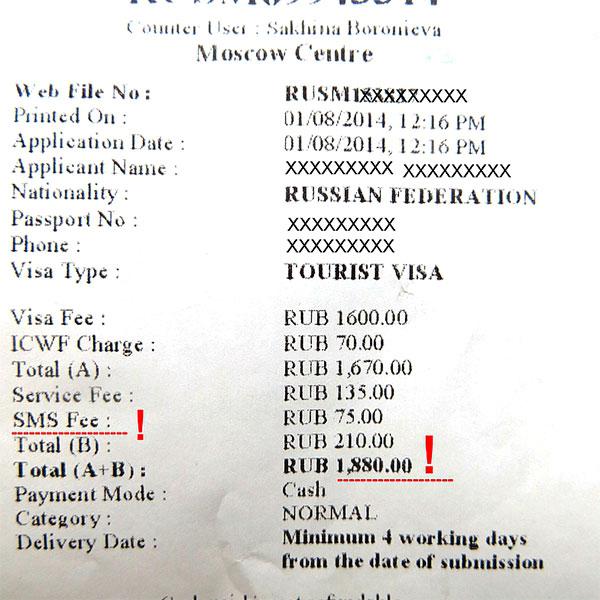 сколько стоит рубль 2014 со знаком рубля цена