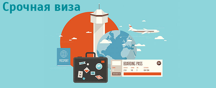 Как получить шенгенскую визу в москве 2018