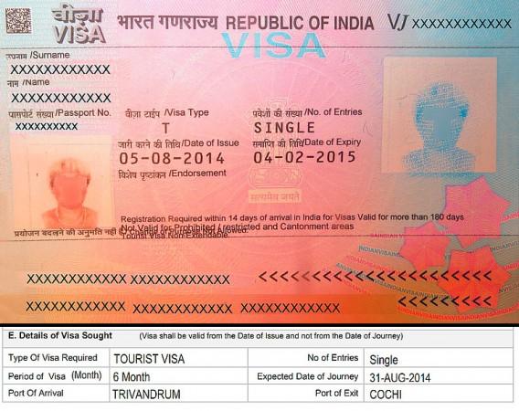 Как выглядит виза в Индию