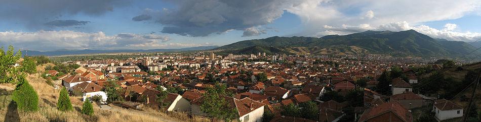 город Битола (Македония)