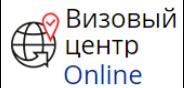 online визовый центр