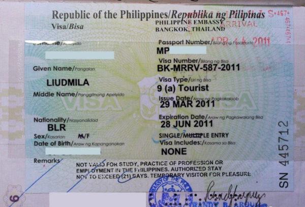 Визовое разрешение на Филиппины