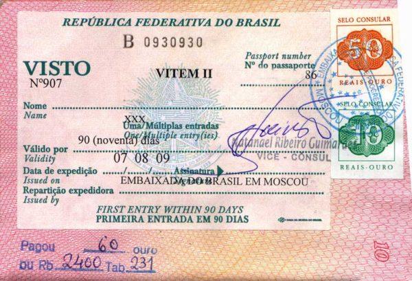 Визовой разрешение для деловых поездок