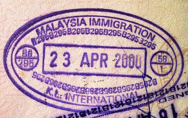 Виза в Малайзию для россиян: нужна ли в 2018 году, получение