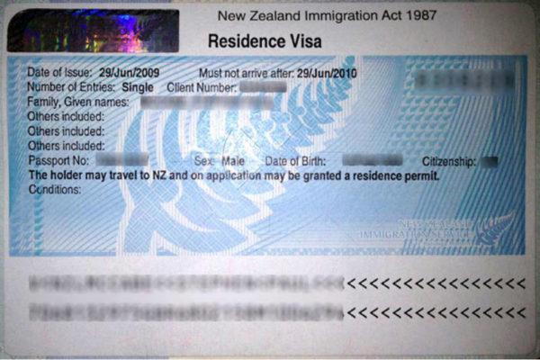 Визовое разрешение для резидентов