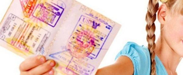 Детский заграничный документ