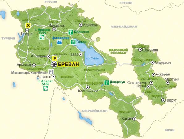 Нужен ли загранпаспорт в Армению: правила въезда и пребывания