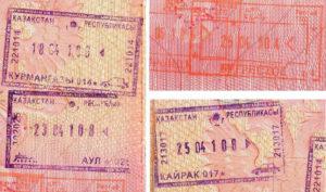 Пограничные штампы Казахстана