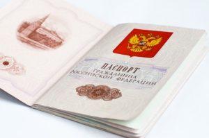 Нужен ли загранпаспорт в Киргизию: особенности и правила въезда
