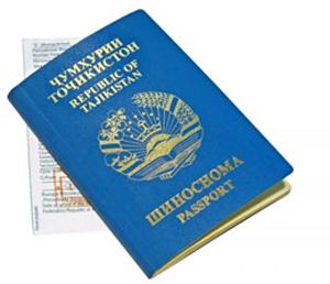 Миграционный учет в Таджикистане