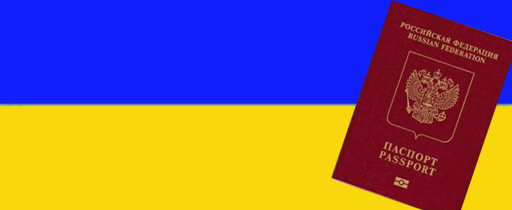 Российский заграничный паспорт и флаг Украины