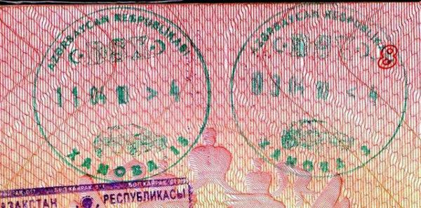 Азербайджанские пограничные штампы