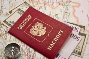 Российский загранпаспорт