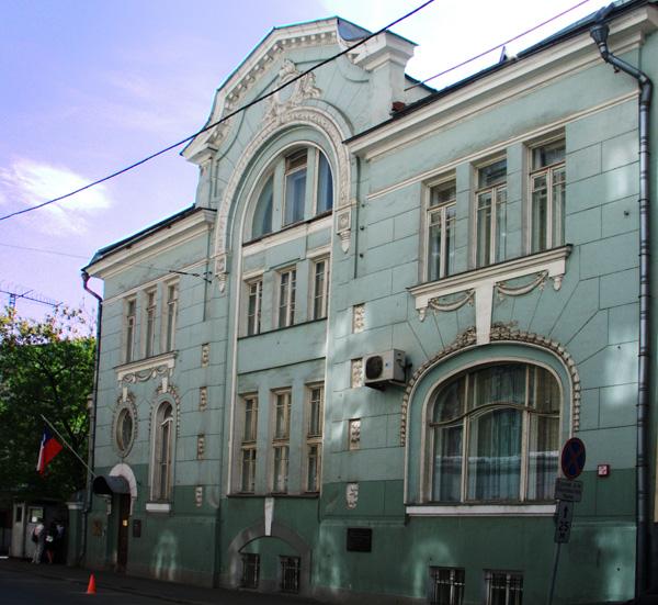 Чилийское посольство в Москве