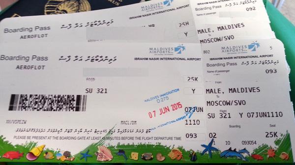 Билеты на Мальдивы