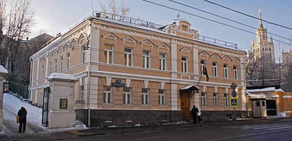 Посольство Маврикия