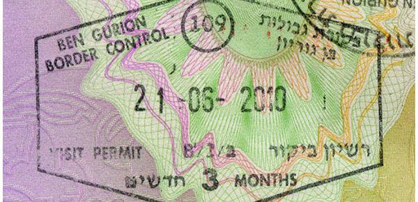 Израильский пограничный штамп