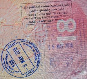 Бахрейнская виза