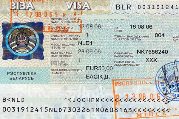 Транзитное визовое разрешение