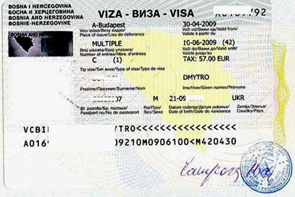 Визовое разрешение в Боснию