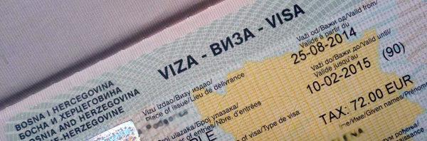 Разрешение на въезд в Боснию и Герцеговину