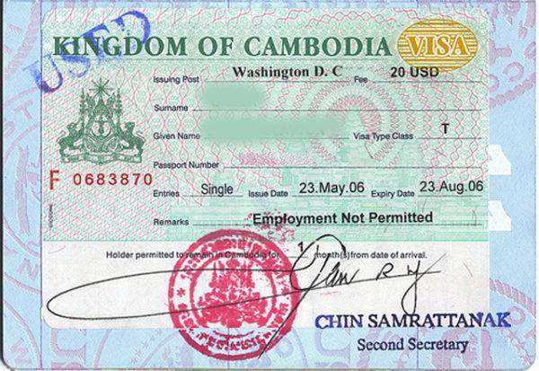 Бизнес-виза в Камбоджу