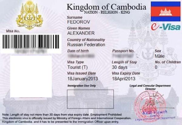 Электронная виза в Камбоджу
