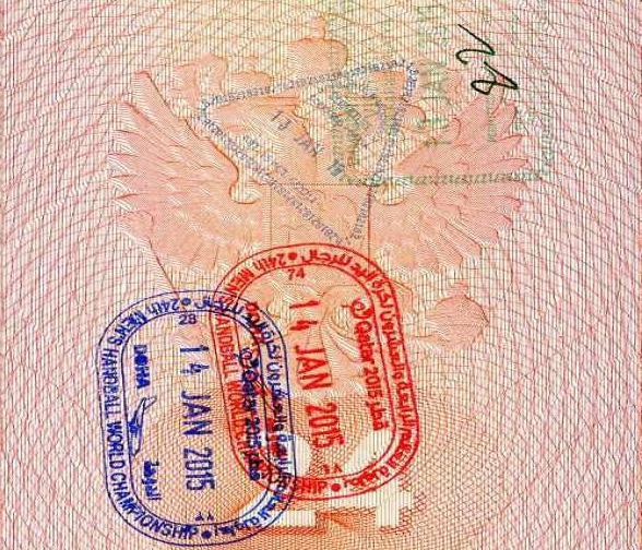 Пограничные штампы Катара